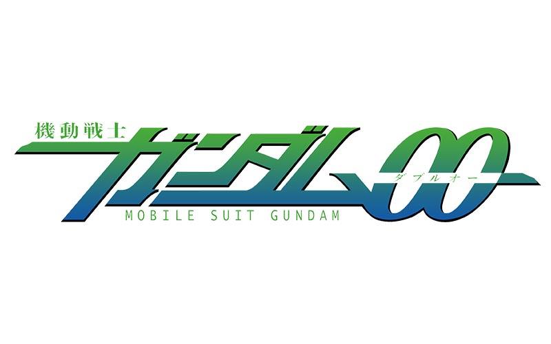 Permalink to:Gundam 00